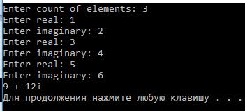 https://replace.org.ua/uploads/images/8036/c5882c78ade956635e8a9f24d69e02e6.png