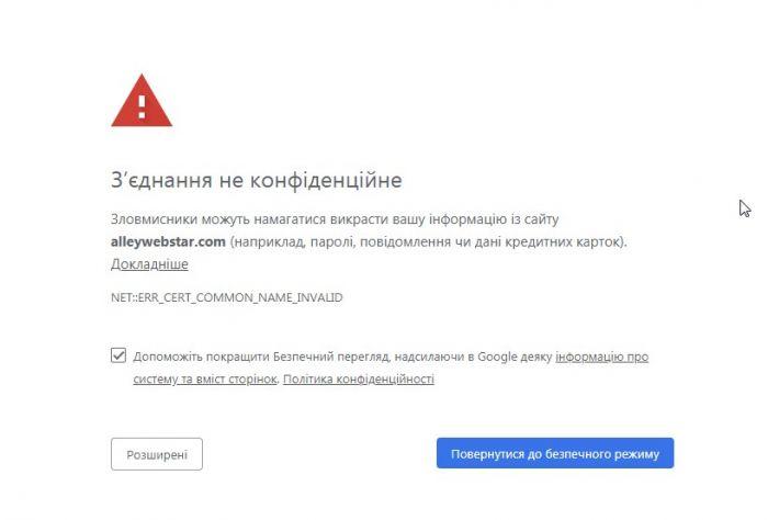 https://replace.org.ua/uploads/images/8874/bef4cf01c3c089f39bbf67b55aef256e.jpg
