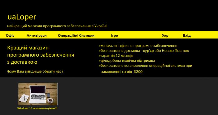 https://replace.org.ua/uploads/images/9021/0f71e9d023df2596230ca1257e0d7358.png