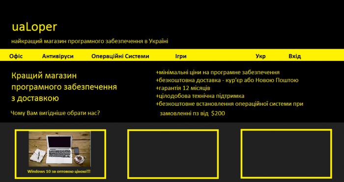 https://replace.org.ua/uploads/images/9021/33281a1f5bd2f4501d84122e7f74357f.png
