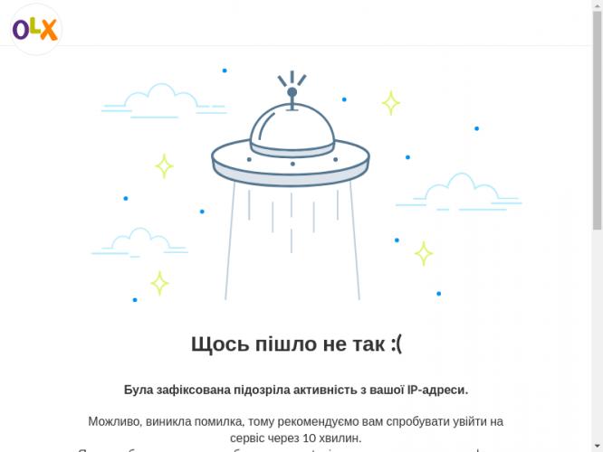 https://replace.org.ua/uploads/images/9084/2e659f0534e7d50f35e446acf2108de1.png