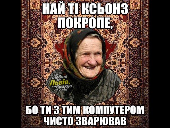 https://replace.org.ua/uploads/images/9084/a6b1e09c3c45a5e8e4664ecd5251acc6.png