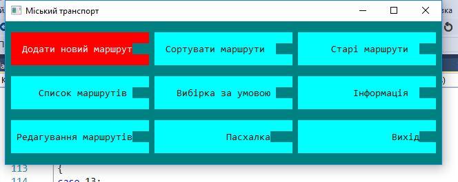 https://replace.org.ua/uploads/images/9224/0ca7859c55e390fb5ce56664f2e488c6.jpg