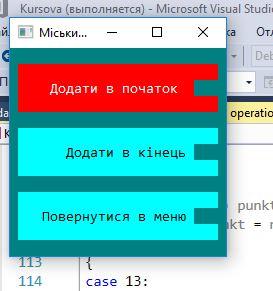 https://replace.org.ua/uploads/images/9224/2e0b03143beb7f852166af4ee855d6e0.jpg