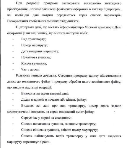 https://replace.org.ua/uploads/images/9224/efecba8aa8762060f6768fcfb979ba44.jpg