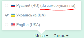 https://replace.org.ua/uploads/images/931/14ace6d51286c32dd3d9442805c2aa2f.png