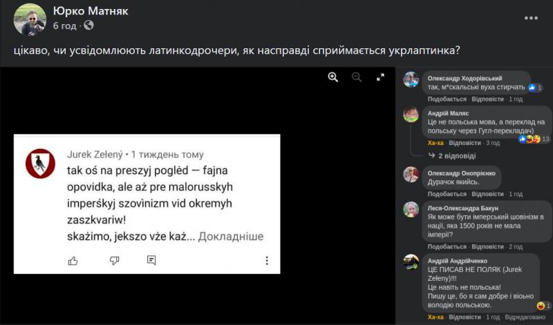 https://replace.org.ua/uploads/images/931/9edc643dddcb279a05ff19d35cc4ad33.png