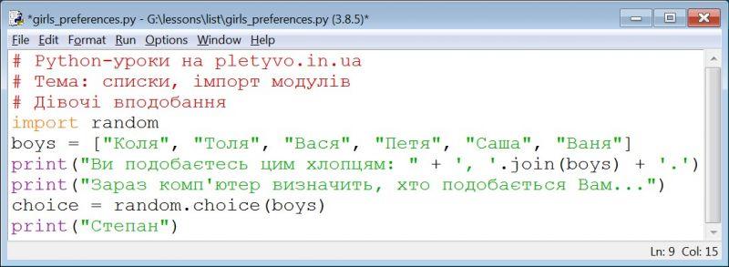 https://replace.org.ua/uploads/images/931/f46fca6dffa1935c0955f952627dc485.jpg