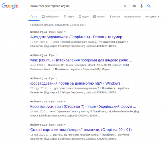 https://replace.org.ua/uploads/images/9801/086d08a40aa8c893c479cf68413d10e9.png