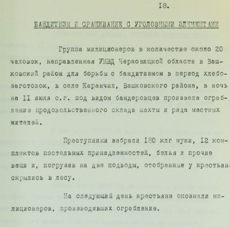 https://replace.org.ua/uploads/images/9801/55c97081afc31fc0320a13461d904f2b.png