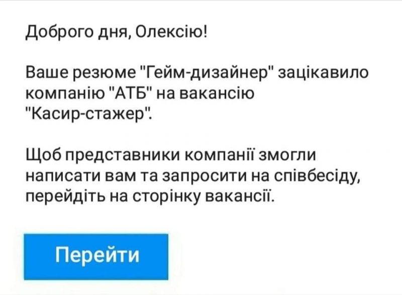 https://replace.org.ua/uploads/images/9801/e67d02c0ce204c4daca1246a6e9ba22b.jpeg