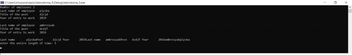 https://replace.org.ua/uploads/images/9837/77f2094f8d1f93337a84313d8611e87a.png