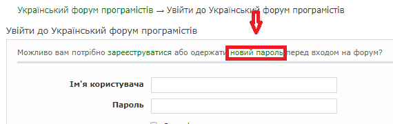 https://replace.org.ua/uploads/images/9850/3020c68d2f69728b1450b20603c239aa.png