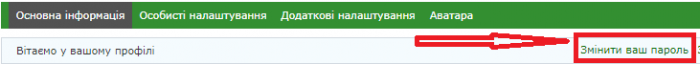 https://replace.org.ua/uploads/images/9850/92786c0a422218dec3c659315d381c78.png
